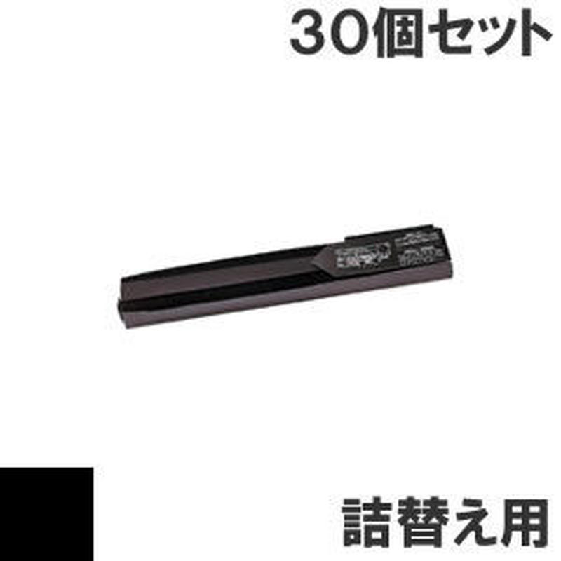5327 / 09F4041 ( B ) ブラック サブリボン 詰替え用 IBM(アイビーエム)Ricoh(リコー) 汎用新品 (30個セットで、1個あたり2000円です。)