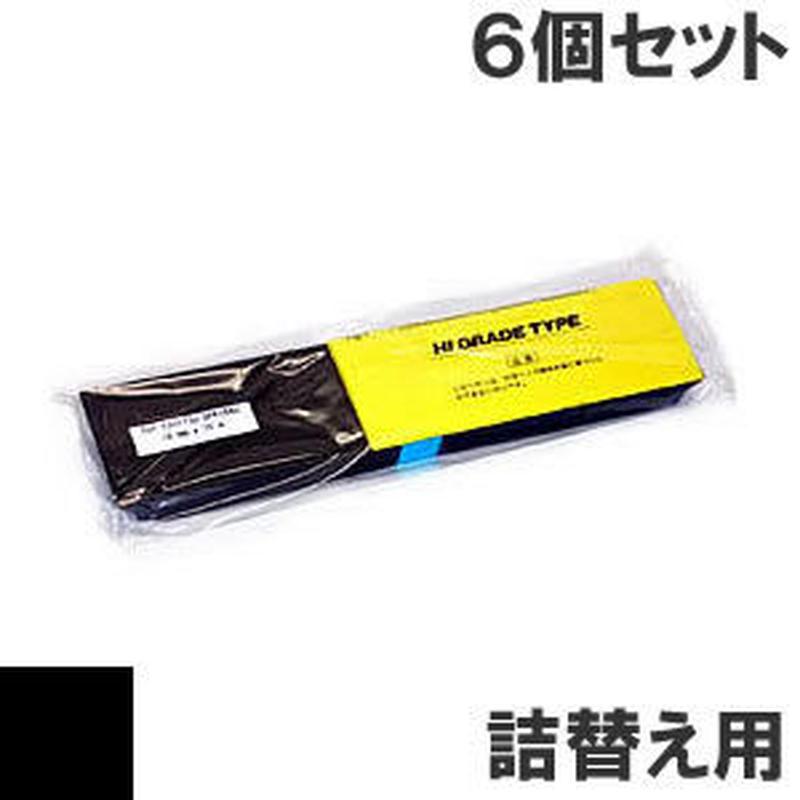 PC-PD2130 / PC-PD3130 ( B ) ブラック サブリボン 詰替え用 HITACHI(日立) 汎用新品 (6個セットで、1個あたり1700円です。)