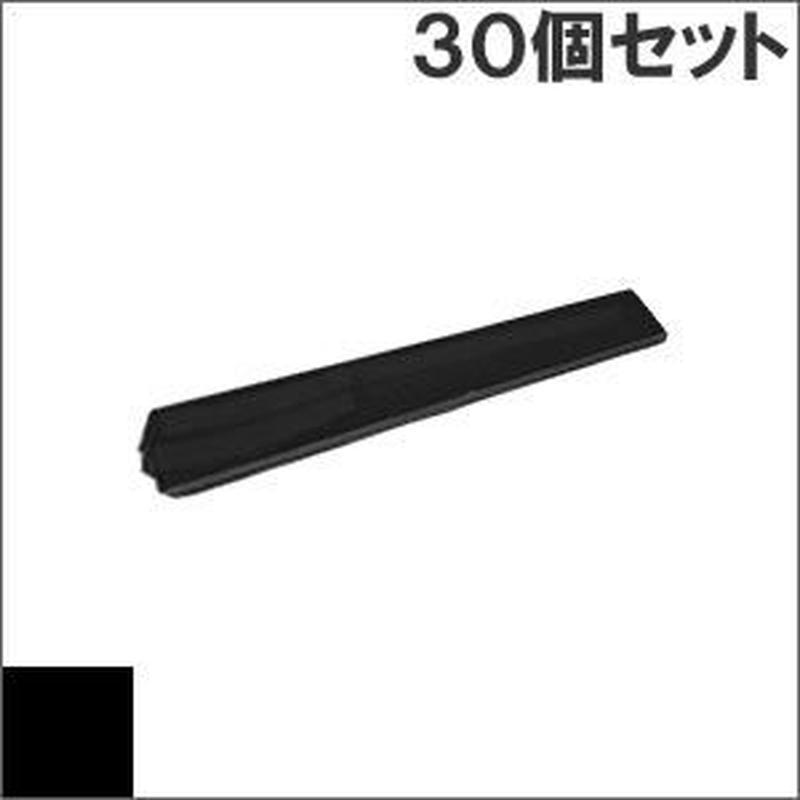 MPP5H / 0325150 ( B ) ブラック サブリボン 詰替え用 Fujitsu(富士通) 汎用新品 (30個セットで、1個あたり1300円です。)
