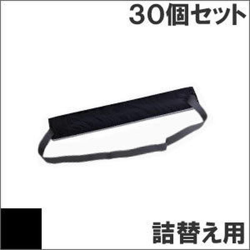 EF-1278B / BM / KLP-100C (B) ブラック サブリボン 詰替え用 NEC(日本電気) 汎用新品 (30個セットで、1個あたり1500円です。)