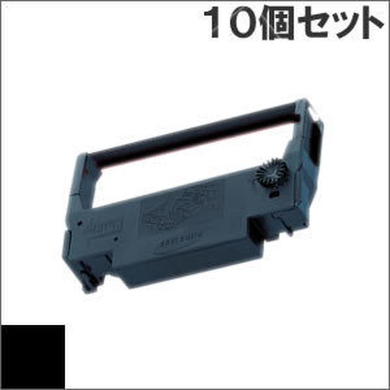 ERC-34 ( B ) ブラック インクリボン カセット EPSON(エプソン) 汎用新品 (10個セットで、1個あたり870円です。)