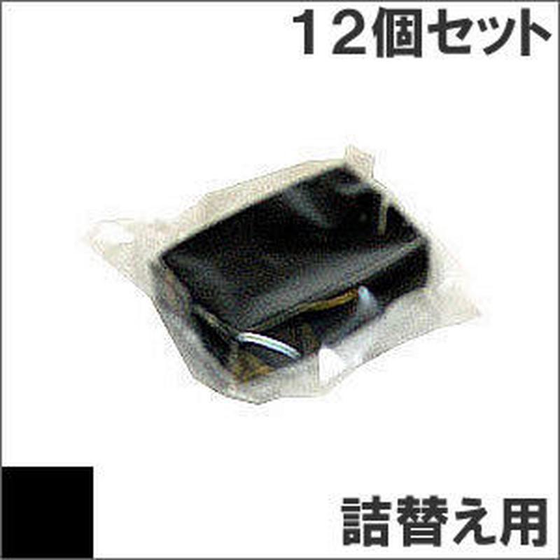DPK3000 / 0322811 ( B ) ブラック サブリボン 詰替え用 Fujitsu(富士通) 汎用新品 (12個セットで、1個あたり650円です。)