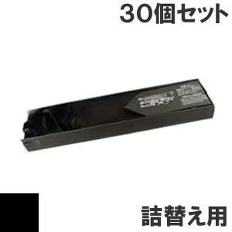5600-L10 / F10 / 07N1158 ( B ) ブラック サブリボン 詰替え用 IBM(アイビーエム)Ricoh(リコー) 汎用新品 (30個セットで、1個あたり5400円です。)