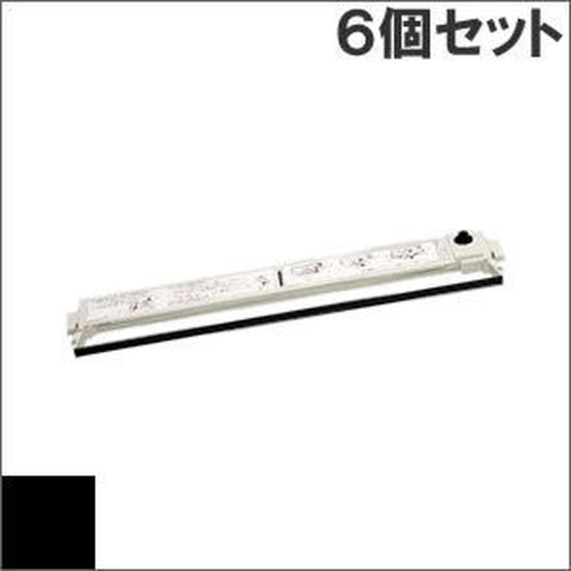 MPP5H / 0325110 ( B ) ブラック インクリボン カセット Fujitsu(富士通) 汎用新品 (6個セットで、1個あたり3300円です。)