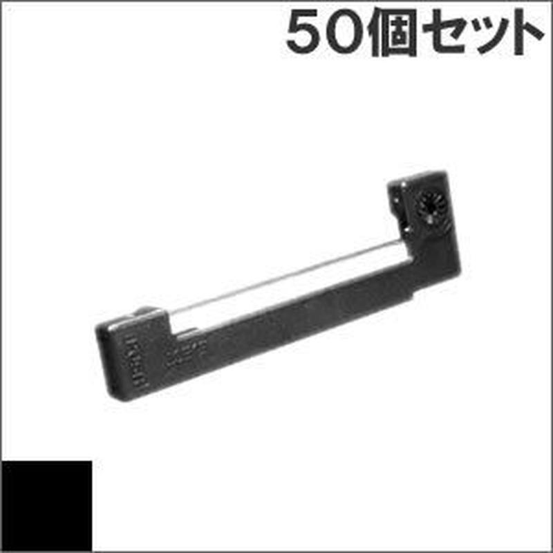 ERC-22 ( B ) ブラック インクリボン カセット EPSON(エプソン) 汎用新品 (50個セットで、1個あたり380円です。)