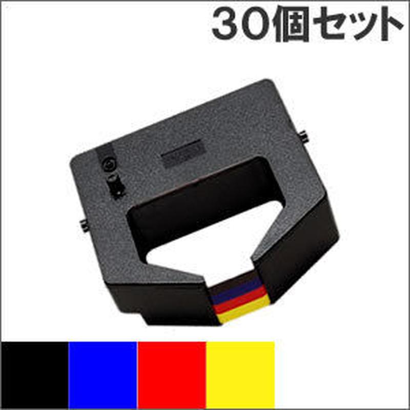 DPK3000カラー / 0322850 ( B ) 4色 インクリボン カセット Fujitsu(富士通) 汎用新品 (30個セットで、1個あたり1700円です。)
