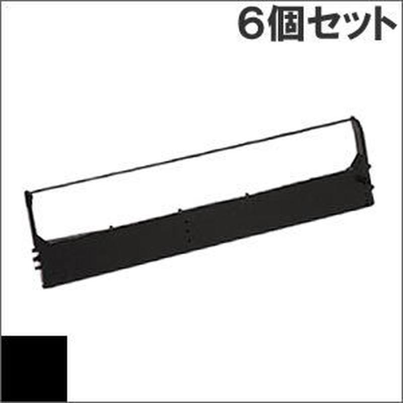PC-PR201-01 / EF-1244B (B) ブラック インクリボン カセット NEC(日本電気) 汎用新品 (6個セットで、1個あたり1700円です。)