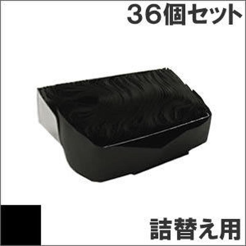 PC-PR201G-01 / EF-1297B (B) ブラック サブリボン 詰替え用 NEC(日本電気) 汎用新品 (36個セットで、1個あたり550円です。)
