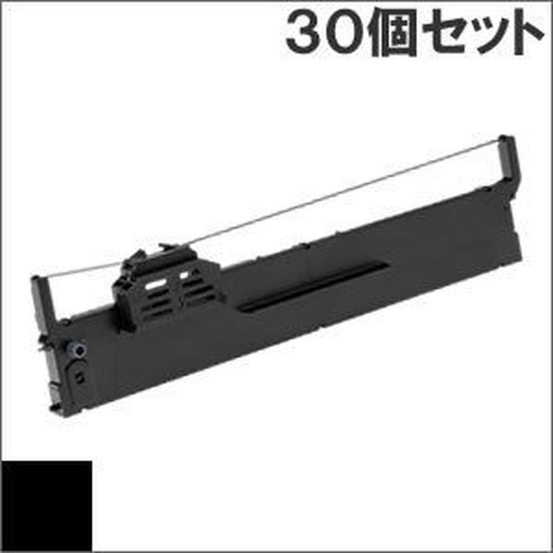 PLQ20SRC ( B ) ブラック インクリボン カセット EPSON(エプソン) 汎用新品 (30個セットで、1個あたり1000円です。)