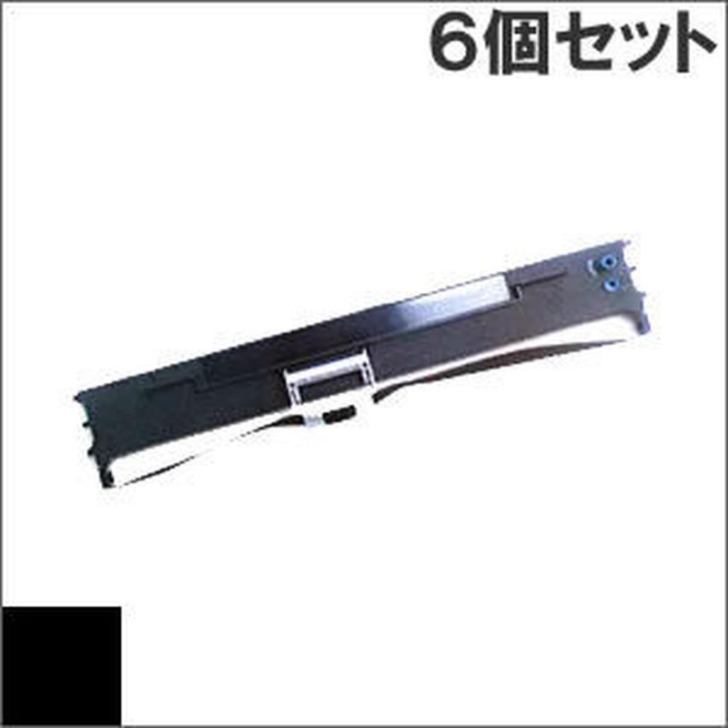ML6300FB / RBC-11-001 ( B ) ブラック インクリボン カセット OKI(沖データ) 汎用新品 (6個セットで、1個あたり3000円です。)