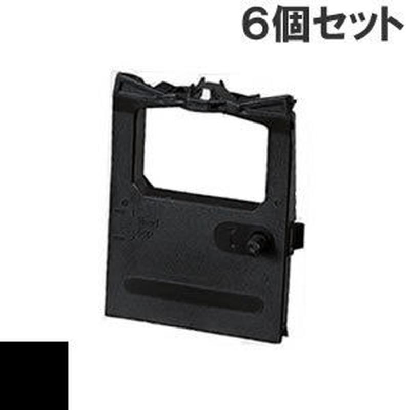 MP-1958 ( B ) ブラック インクリボン カセット HITACHI(日立) 汎用新品 (6個セットで、1個あたり1300円です。)