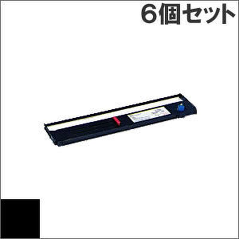 ML8720 / RBN-00-006 ( B ) ブラック インクリボン カセット OKI(沖データ) 汎用新品 (6個セットで、1個あたり4650円です。)