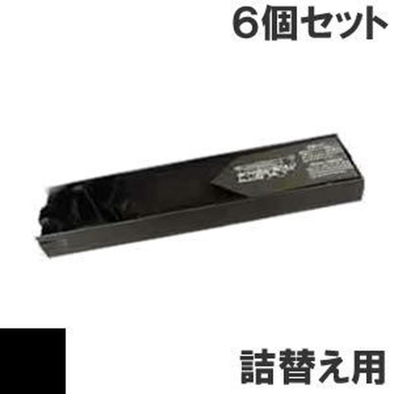 5427 / 35G1346 ( B ) ブラック サブリボン 詰替え用 IBM(アイビーエム)Ricoh(リコー) 汎用新品 (6個セットで、1個あたり4200円です。)