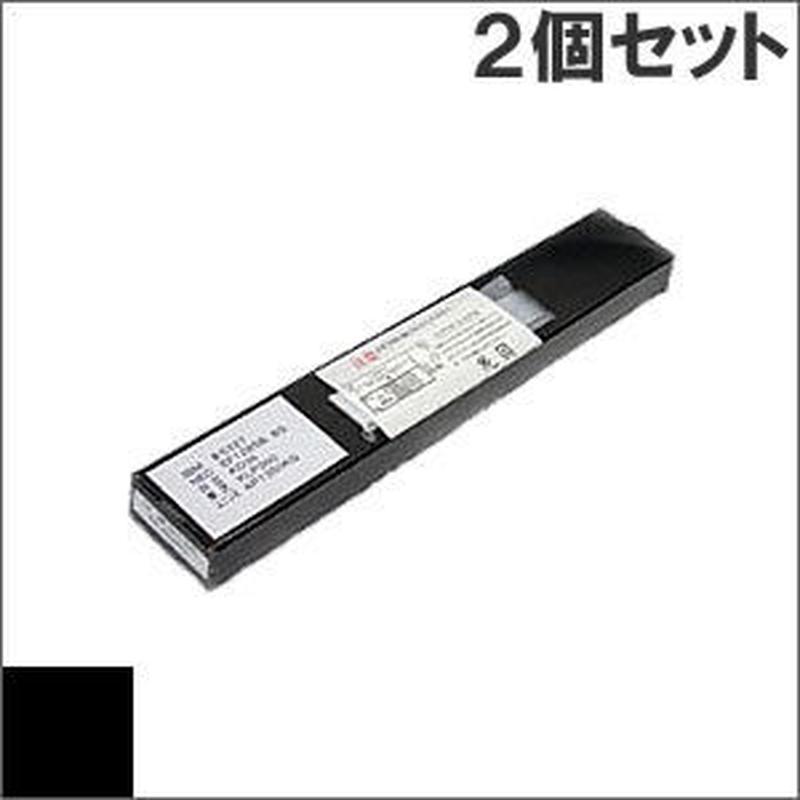 EF-1285BA / KLP360C (B) ブラック インクリボン カセット NEC(日本電気) 汎用新品 (2個セットで、1個あたり7300円です。)