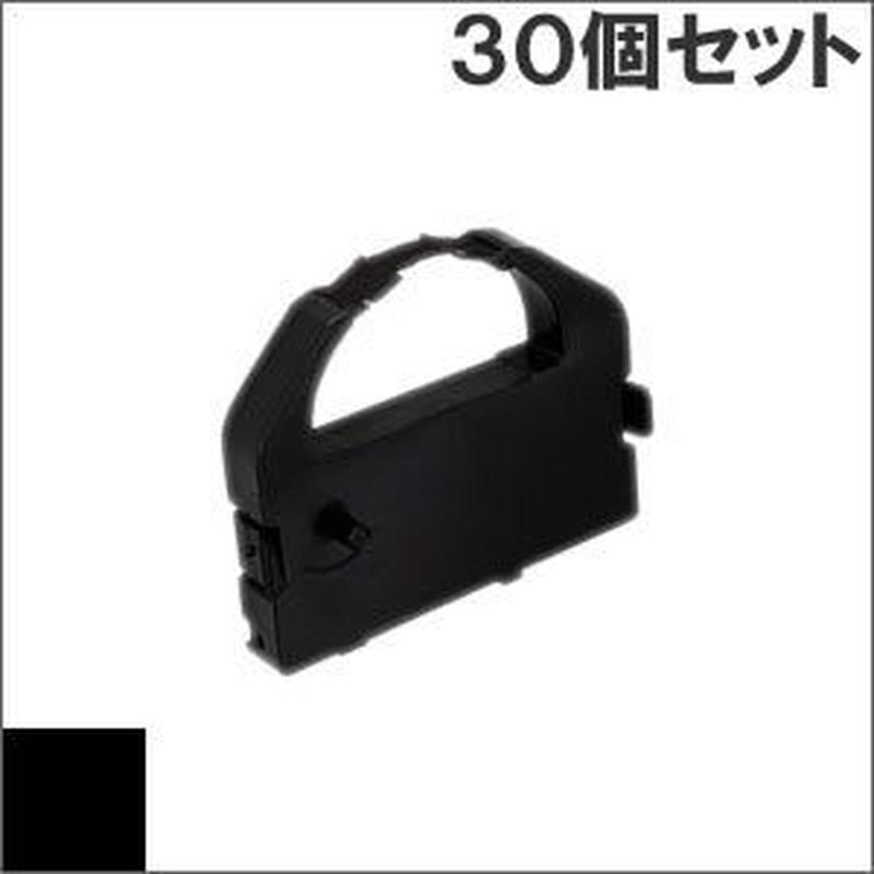 VP2500RC ( B ) ブラック インクリボン カセット EPSON(エプソン) 汎用新品 (30個セットで、1個あたり830円です。)  のコピー