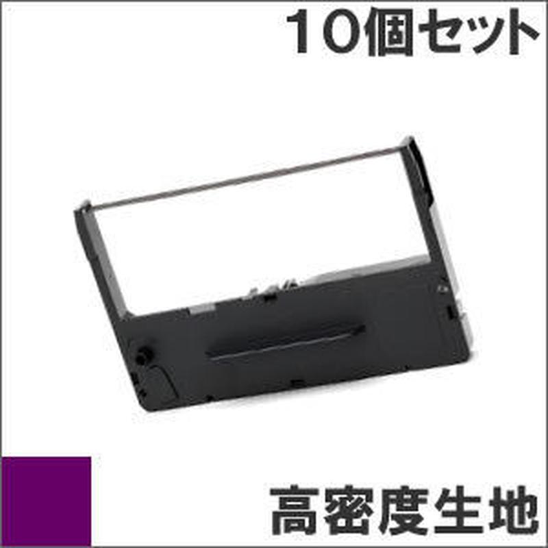 ERC-11H(P) パープル 高密度生地 インクリボン カセット EPSON(エプソン) 汎用新品 (10個セットで、1個あたり900円です。)