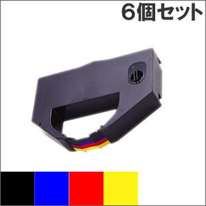 VP4000CRC 4色カラー インクリボン カセット EPSON(エプソン) 汎用新品 (6個セットで、1個あたり2400円です。)
