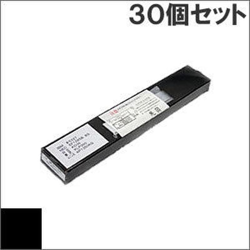 EF-1285BA / KLP360C (B) ブラック インクリボン カセット NEC(日本電気) 汎用新品 (30個セットで、1個あたり7000円です。)