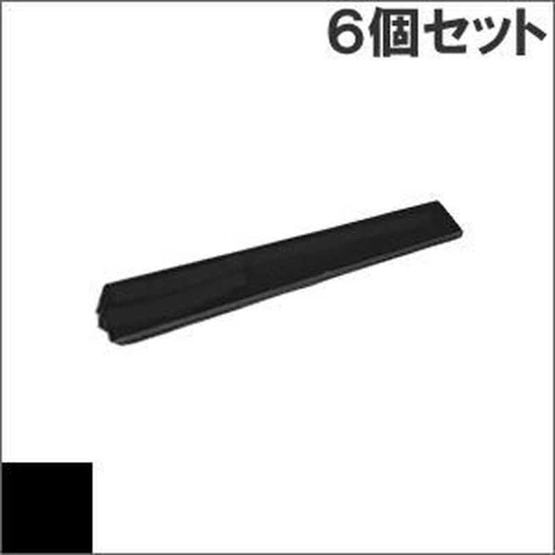 MPP5H / 0325150 ( B ) ブラック サブリボン 詰替え用 Fujitsu(富士通) 汎用新品 (6個セットで、1個あたり1500円です。)