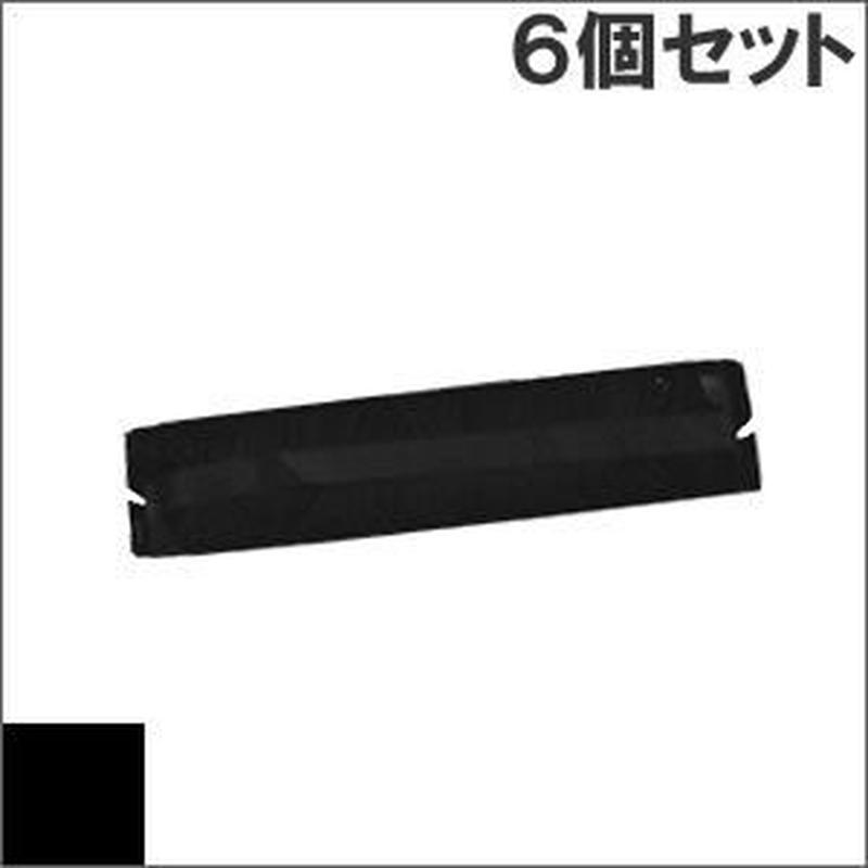 ML6300FB / IRB-11-006 ( B ) ブラック サブリボン 詰替え用 OKI(沖データ) 汎用新品 (6個セットで、1個あたり1500円です。)