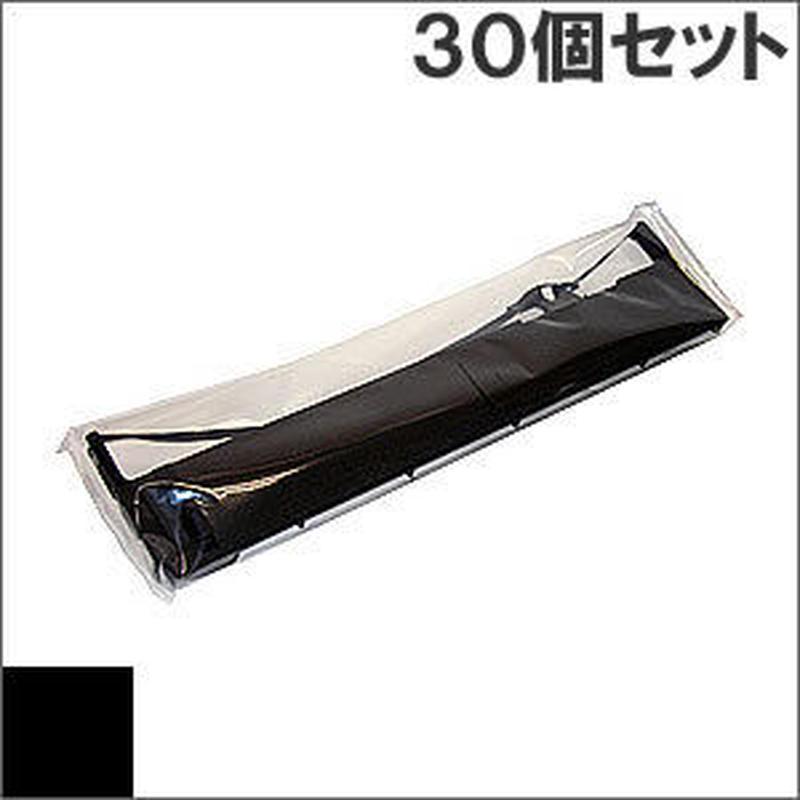 VP1800RC ( B ) ブラック インクリボン カセット EPSON(エプソン) 汎用新品 (30個セットで、1個あたり2850円です。)