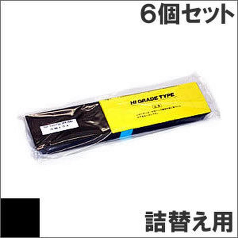 DPK24NS / 0325430 ( B ) ブラック サブリボン 詰替え用 Fujitsu(富士通) 汎用新品 (6個セットで、1個あたり1750円です。)
