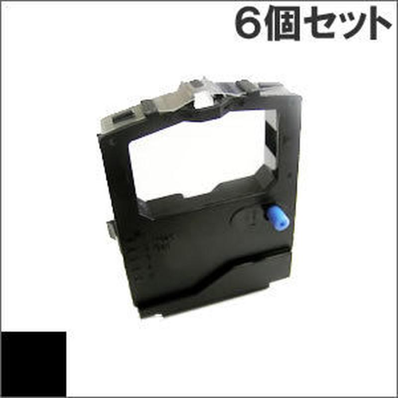 ML50HU / RN1-00-008 ( B ) ブラック インクリボン カセット OKI(沖データ) 汎用新品 (6個セットで、1個あたり1620円です。)