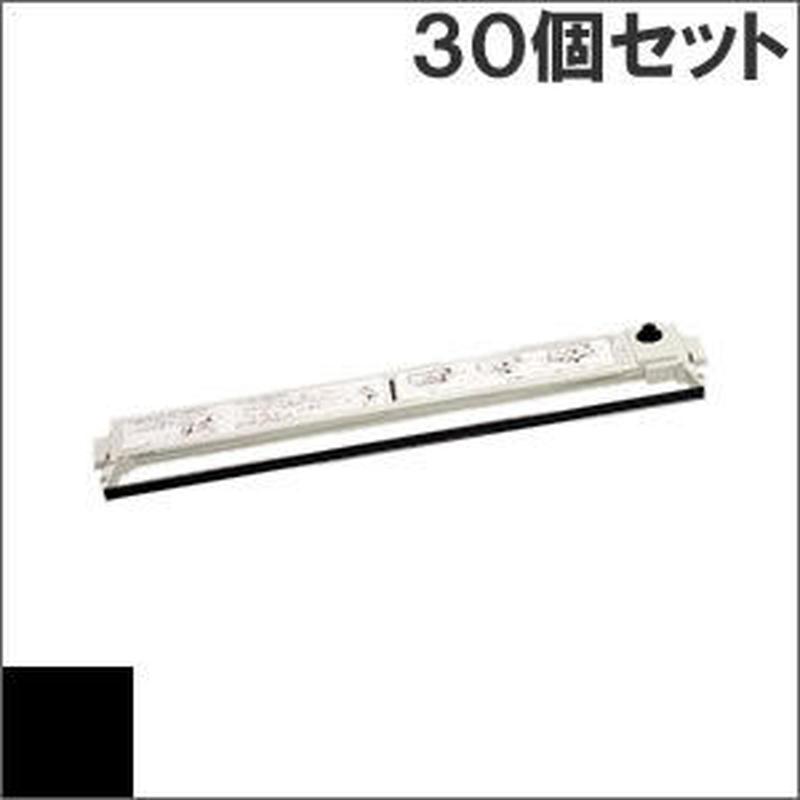 MPP5H / 0325110 ( B ) ブラック インクリボン カセット Fujitsu(富士通) 汎用新品 (30個セットで、1個あたり3100円です。)
