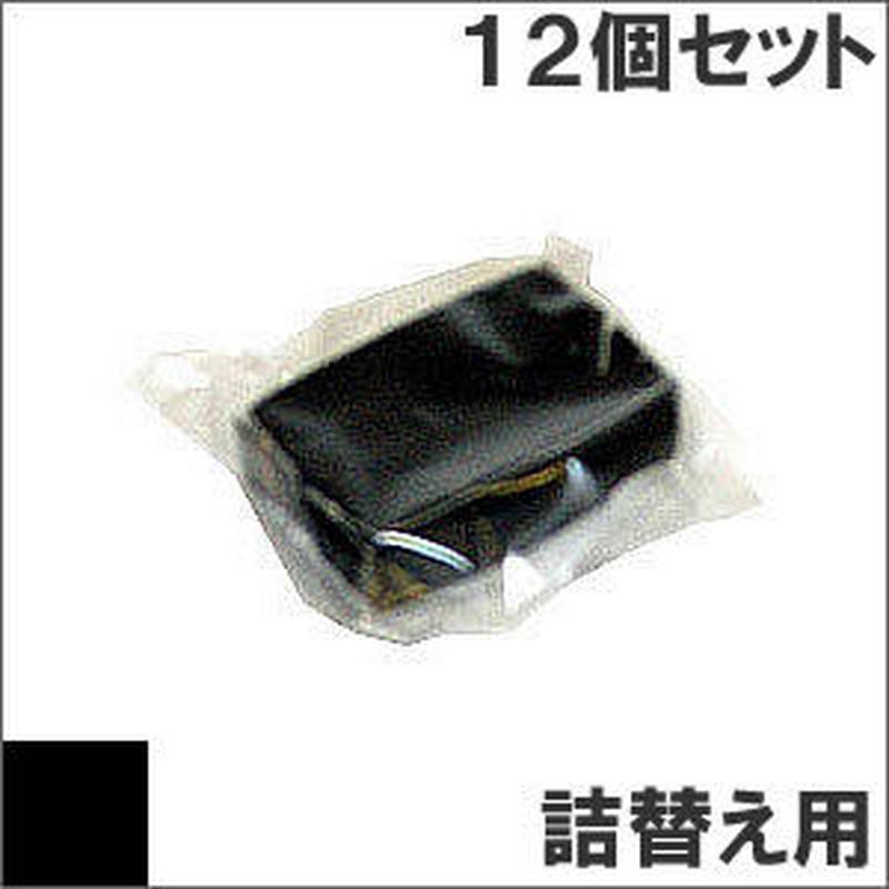 DPK3800 / 0325220 ( B ) ブラック サブリボン 詰替え用 Fujitsu(富士通) 汎用新品 (12個セットで、1個あたり600円です。)