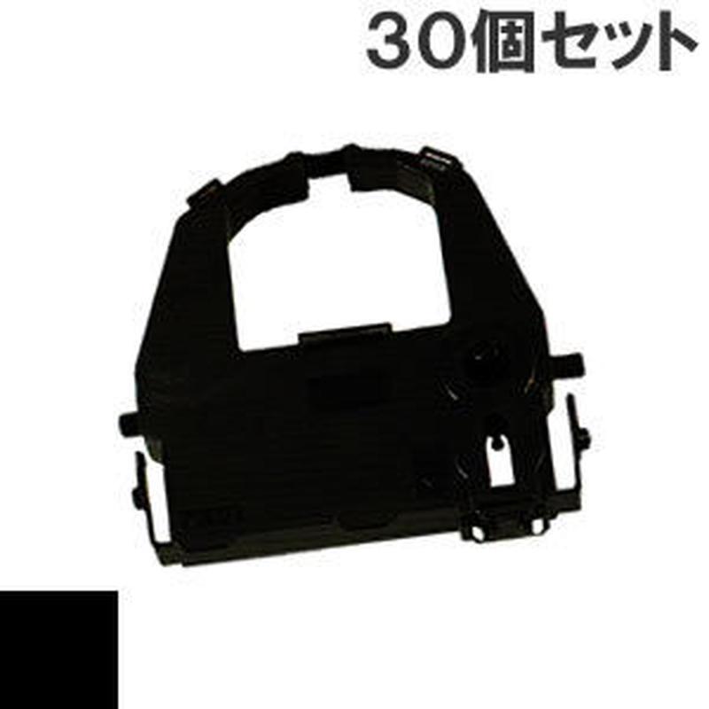 PC-PZ120801 / PD1061 ( B ) ブラック インクリボン カセット HITACHI(日立) 汎用新品 (30個セットで、1個あたり800円です。)
