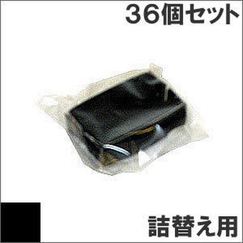 DPK3000 / 0322811 ( B ) ブラック サブリボン 詰替え用 Fujitsu(富士通) 汎用新品 (36個セットで、1個あたり550円です。)