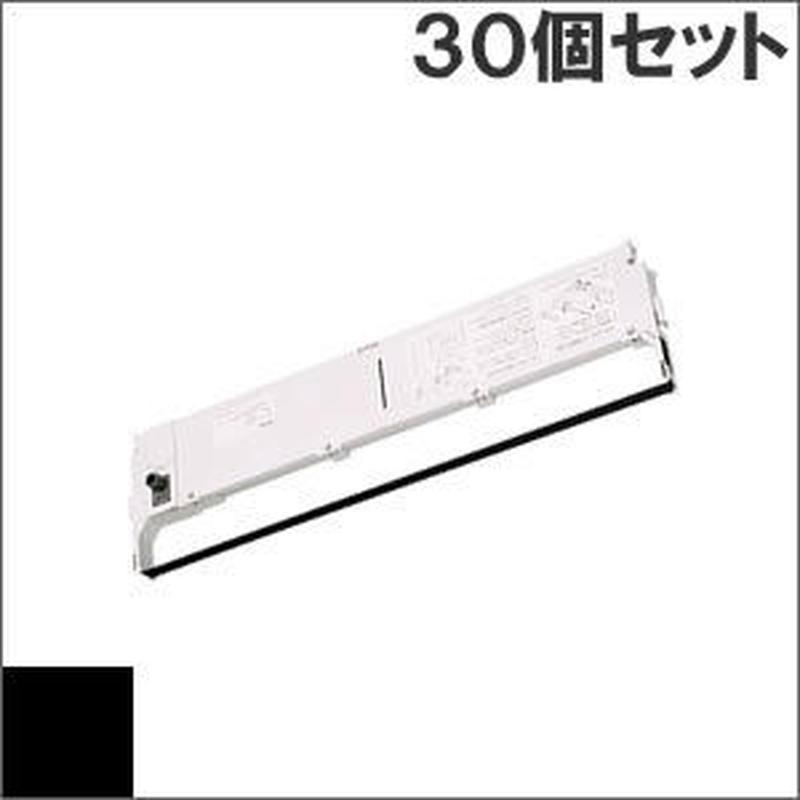 VP5000RC ( B ) ブラック インクリボン カセット EPSON(エプソン) 汎用新品 (30個セットで、1個あたり2800円です。)