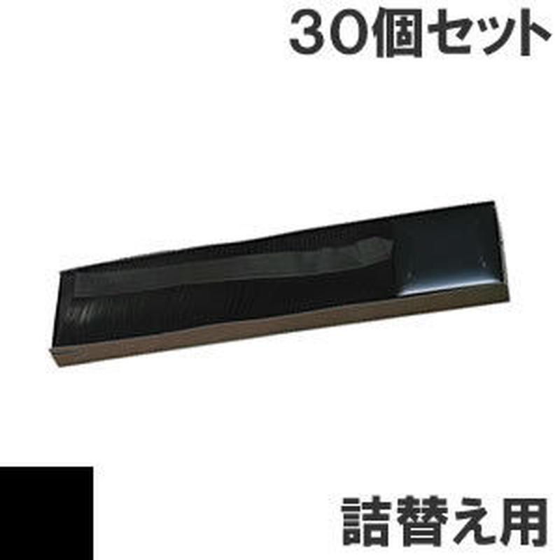 KD-80 / N212877A / PC-PZ56002 ( B ) ブラック サブリボン 詰替え用 HITACHI(日立) 汎用新品 (30個セットで、1個あたり5400円です。)