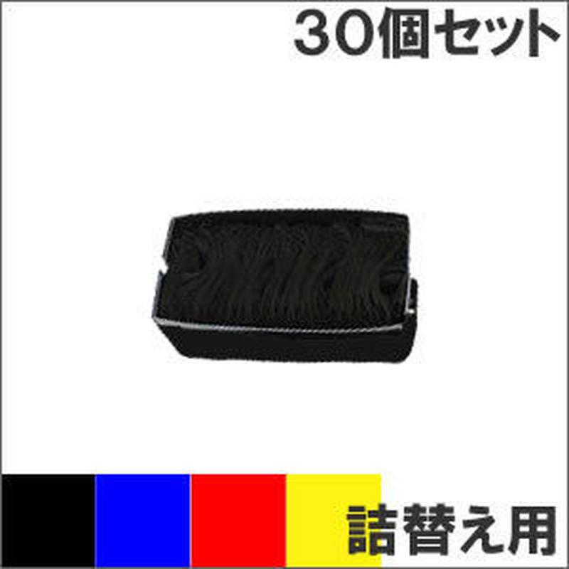 VP4000CRC 4色カラー リボンパック 詰替え用 EPSON(エプソン) 汎用新品 (30個セットで、1個あたり1300円です。)