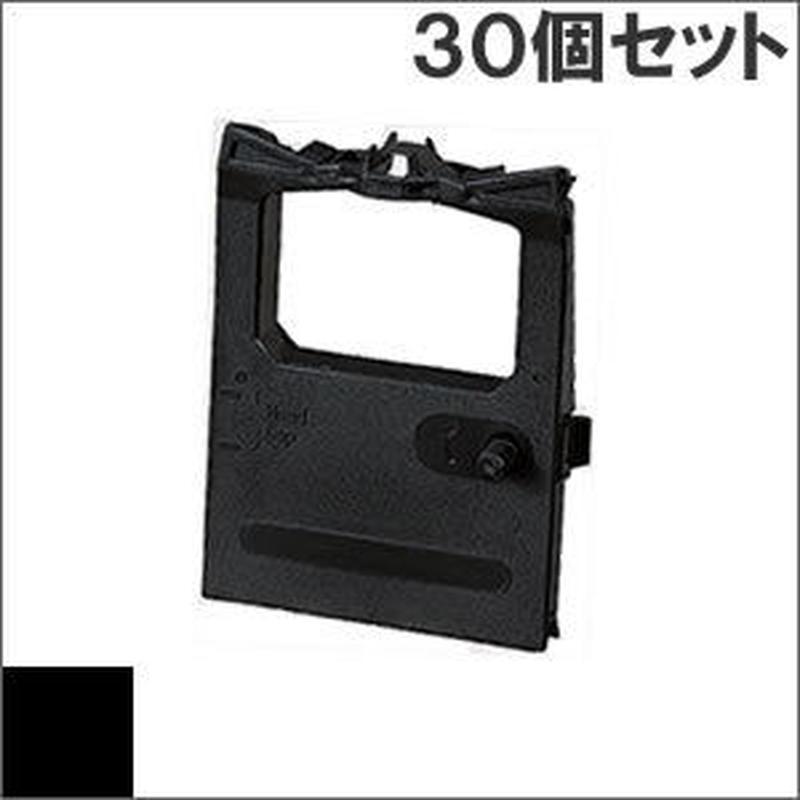 ET8320 / 5320 / SZ-11370 ( B ) ブラック インクリボン カセット OKI(沖データ) 汎用新品 (30個セットで、1個あたり1150円です。)