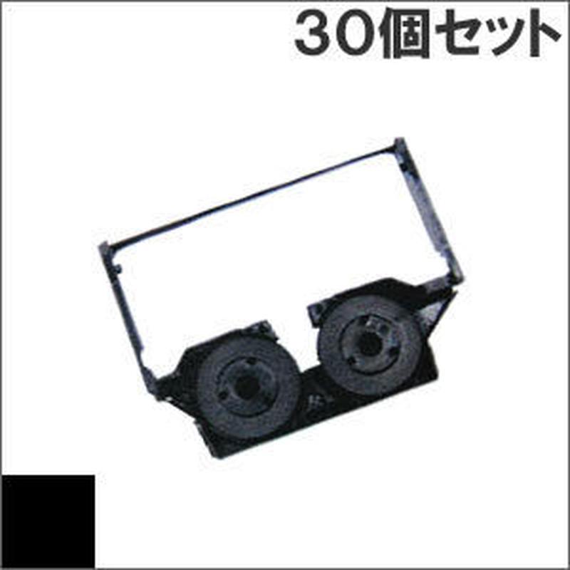 ERC-02 ( B ) ブラック インクリボン カセット EPSON(エプソン) 汎用新品 (30個セットで、1個あたり630円です。)