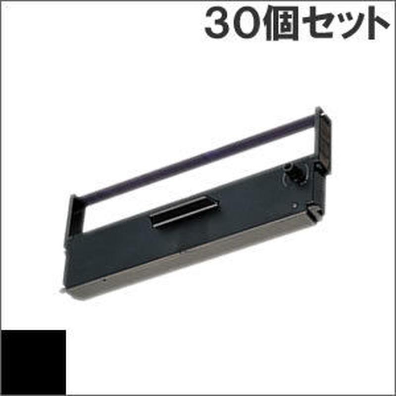 ERC-31 ( B ) ブラック EPSON(エプソン) 汎用新品 (30個セットで、1個あたり870円です。)