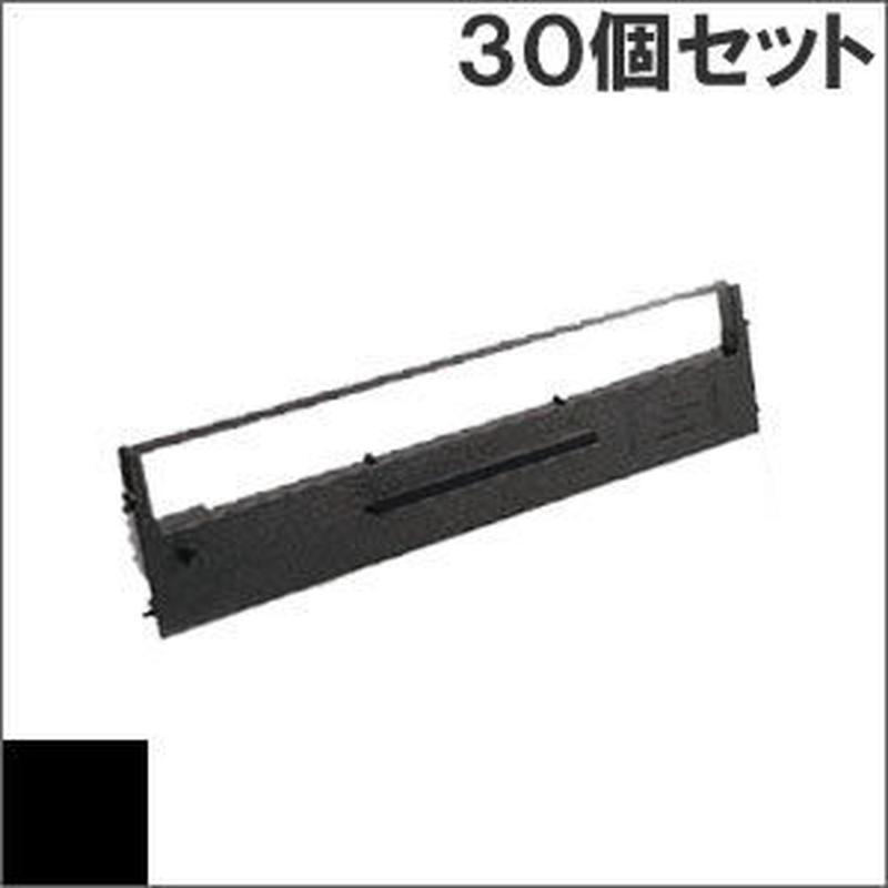 ERC-19(B) ブラック / リボンカートリッジ 7Q1VP80K EPSON(エプソン) 汎用新品 (30個セットで、1個あたり760円です。)
