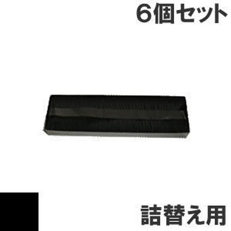 R-94 ( B ) ブラック サブリボン 詰替え用 TOSHIBA(東芝) 汎用新品 (6個セットで、1個あたり1800円です。)