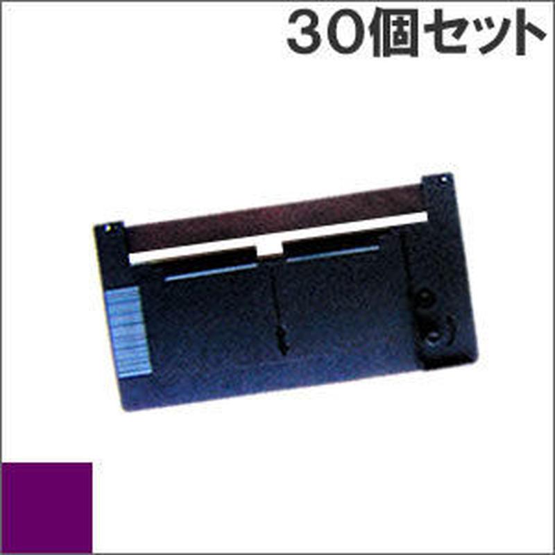 ERC-18 ( P ) パープル インクリボン カセット EPSON(エプソン) 汎用新品 (30個セットで、1個あたり740円です。)