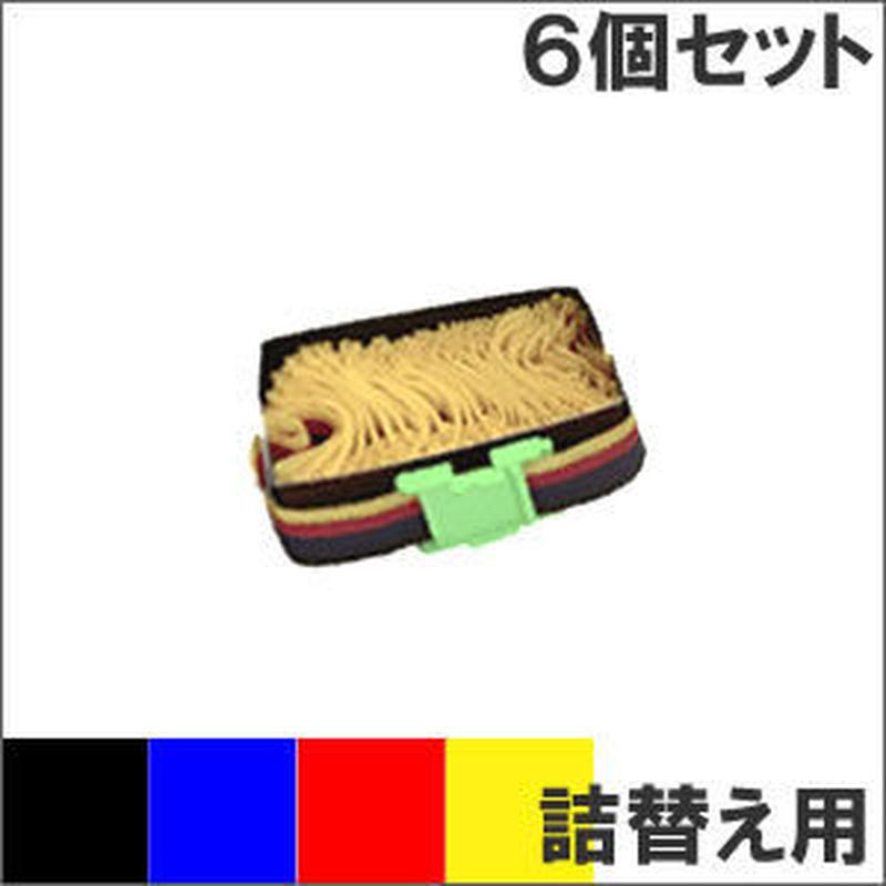 PR-D700XX2-11 / EF-GH1255 カラー 4色 サブリボン 詰替え用 NEC(日本電気) 汎用新品 (6個セットで、1個あたり1650円です。)