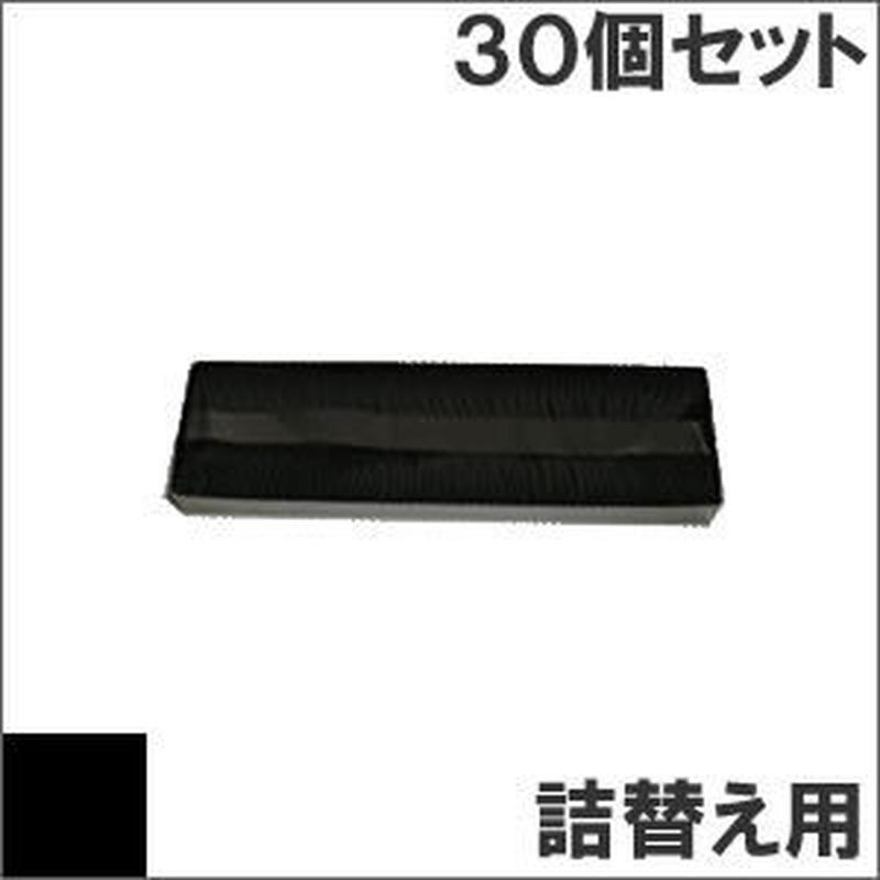 SDM-8 / 0325460 ( B ) ブラック サブリボン 詰替え用 Fujitsu(富士通) 汎用新品 (30個セットで、1個あたり1500円です。)