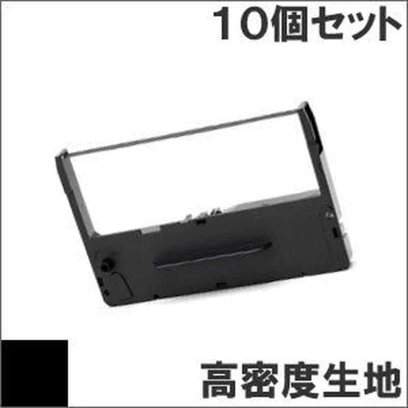 ERC-11H(B) ブラック 高密度生地 インクリボン カセット EPSON(エプソン) 汎用新品 (10個セットで、1個あたり900円です。)