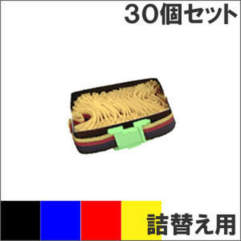 PR-D700XX2-11 / EF-GH1255 カラー 4色 サブリボン 詰替え用 NEC(日本電気) 汎用新品 (30個セットで、1個あたり1450円です。)