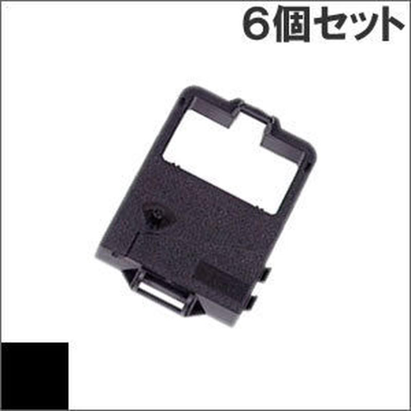 PC-PR101E-01 / EFGH-1004E (B) ブラック インクリボン カセット NEC(日本電気) 汎用新品 (6個セットで、1個あたり1300円です。)