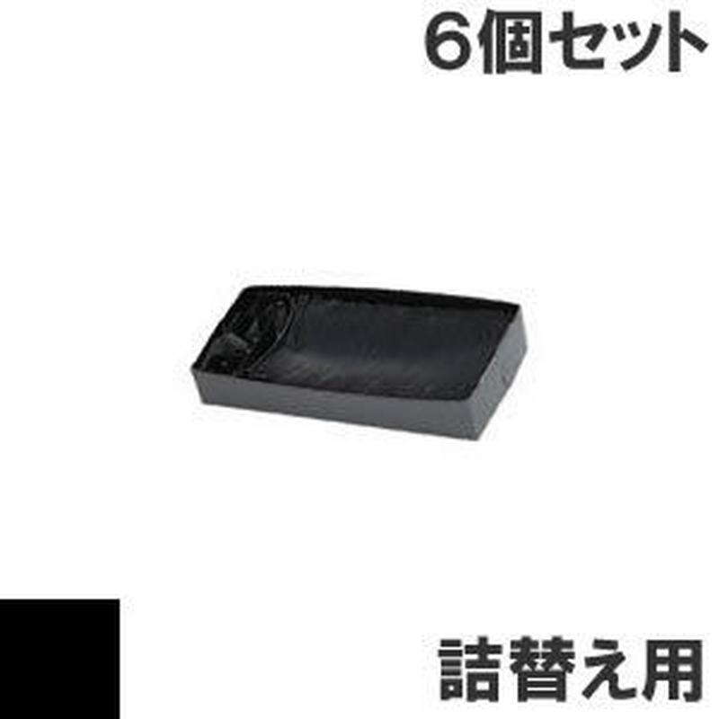 MR-M-19 ( B ) ブラック サブリボン 詰替え用 MEMOREX(メモレックス)KEL(兼松) 汎用新品 (6個セットで、1個あたり4400円です。)