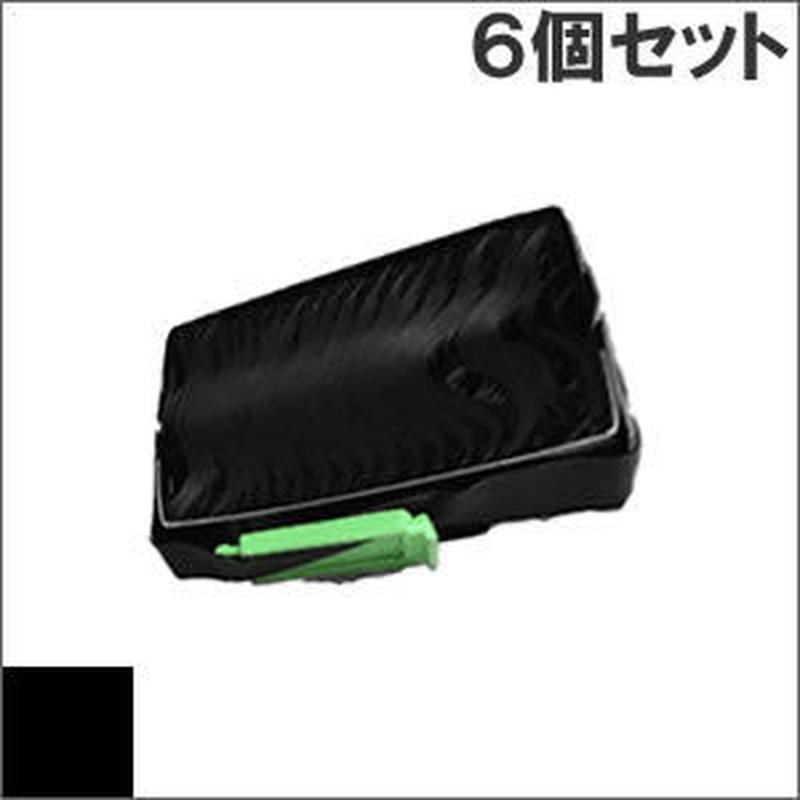 PR-D700XX2-02 / EF-GH1254 (B) ブラック サブリボン 詰替え用 NEC(日本電気) 汎用新品 (6個セットで、1個あたり1500円です。)