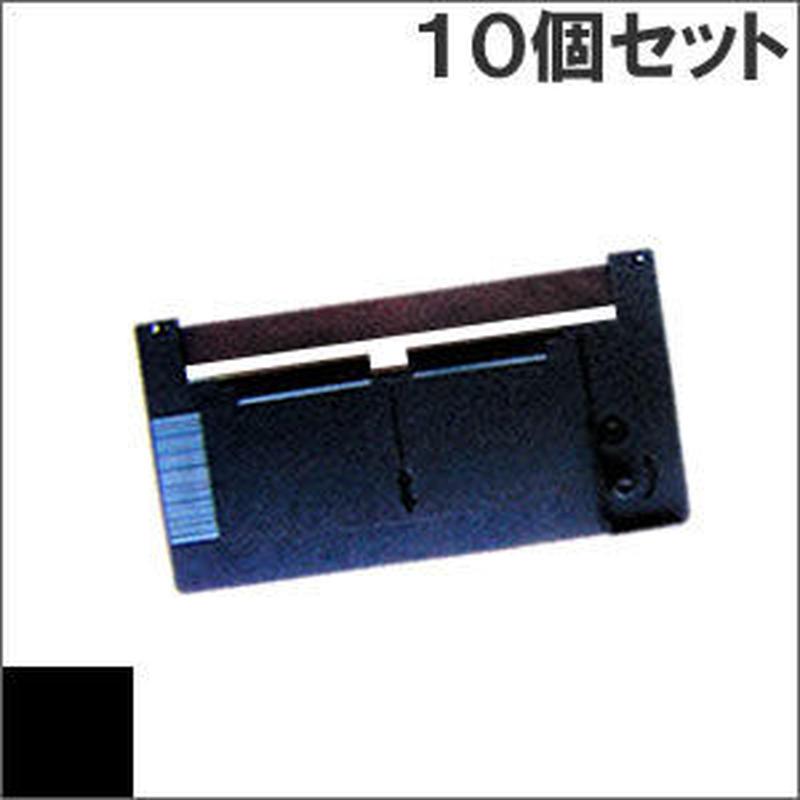ERC-18 ( B ) ブラック インクリボン カセット EPSON(エプソン) 汎用新品 (10個セットで、1個あたり800円です。)