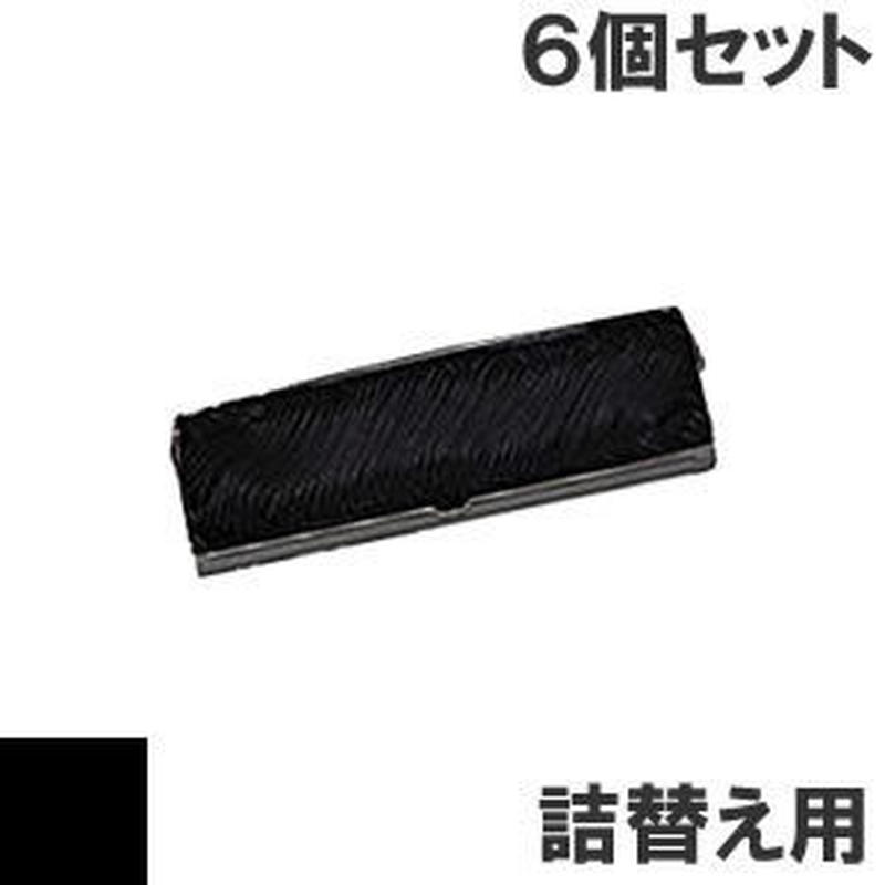 PC-PD1130 / PC-PD2160 ( B ) ブラック サブリボン 詰替え用 HITACHI(日立) 汎用新品 (6個セットで、1個あたり1800円です。)