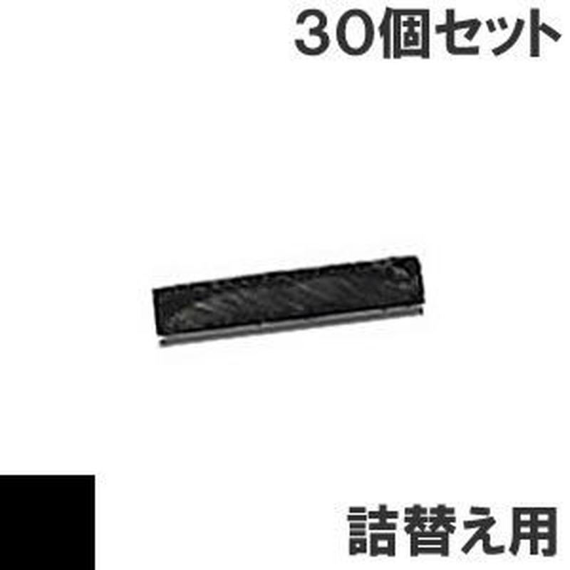 5227 / 3285017 ( B ) ブラック サブリボン 詰替え用 IBM(アイビーエム)Ricoh(リコー) 汎用新品 (30個セットで、1個あたり2000円です。)